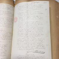 Notarisakte Carolus Suanet - pagina 3 van 6